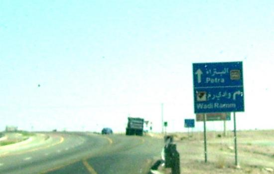 PETRA 2008